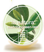 Matcha Green Tea 100% Vegan Pure Body Butter