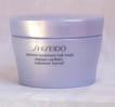 Shiseido Intensive Treatment Hair Masque